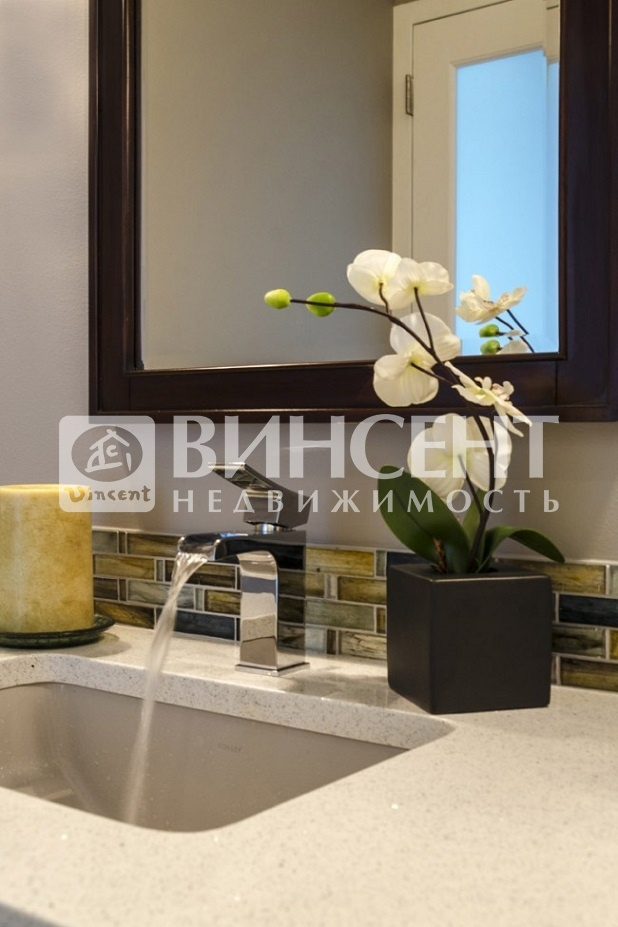 РостНедвижимость  агентство недвижимости Сочи